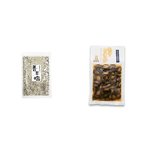[2点セット] 香草塩 [袋タイプ](100g)・飛騨山味屋 きゅうり醤油漬(150g)