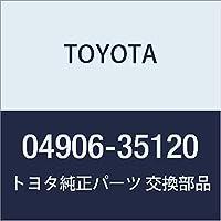 TOYOTA (トヨタ) 純正部品 リヤホイールシリンダ カップキット 品番04906-35120