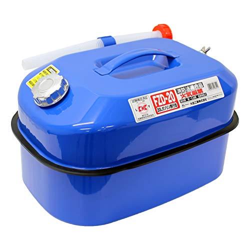 メルテック ガソリン携行缶 20L 消防法適合品 KHK [亜鉛メッキ鋼鈑] 鋼鈑厚み:0.8�o 積重ねタイプ ブルー Meltec FZD-20
