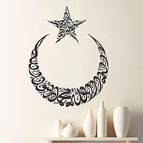 Decoración para el hogar pegatinas de pared Estrellas y luna Niños en blanco y negro Sala de estar de la sala de estar pintura decorativa extraíble