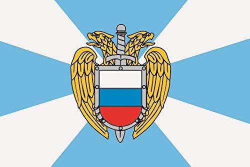U24 Aufkleber FSO Russicher Bundesschutzdienst Flagge Fahne 8 x 5 cm Autoaufkleber Sticker
