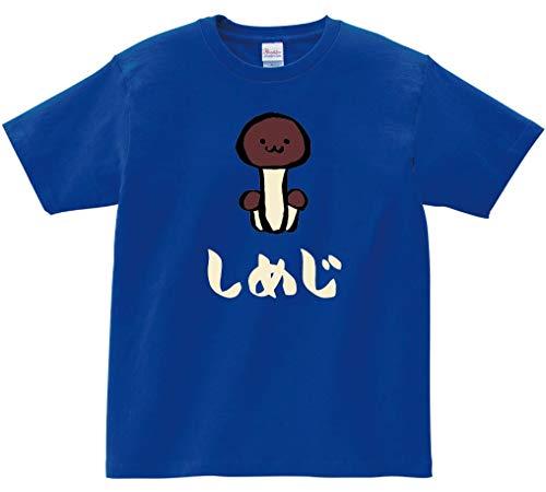 しめじ シメジ 野菜 果物 筆絵 イラスト カラー おもしろ Tシャツ 半袖 ブルー L