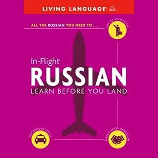 In-Flight Russian cover art