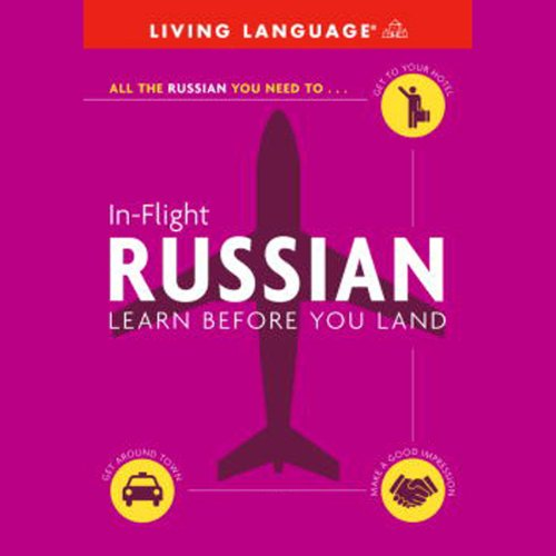 In-Flight Russian audiobook cover art