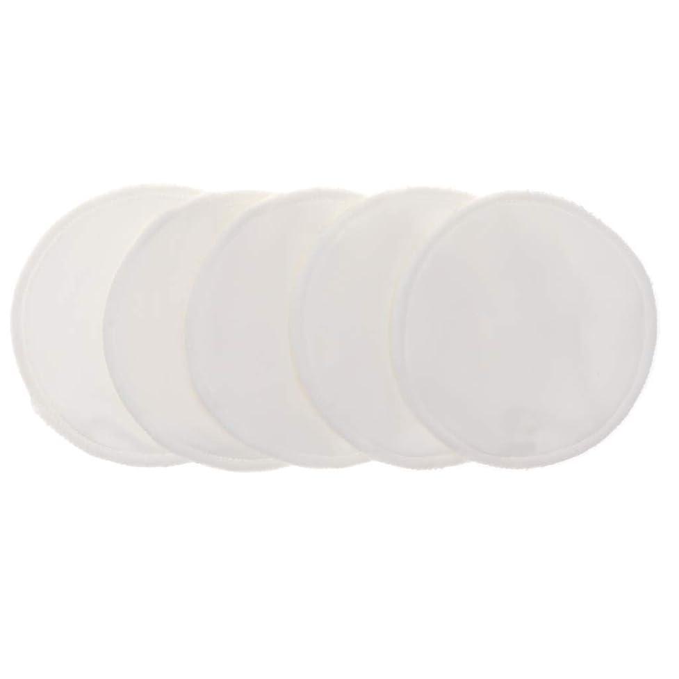レイアウトコーナーホステルFenteer 12cm 胸パッド クレンジングシート 化粧水パッド 竹繊維 円形 洗える 再使用可能 5個 全5色 - 白