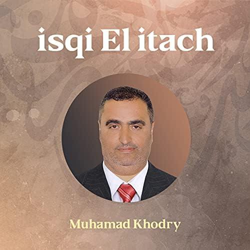 Muhamad Khodry