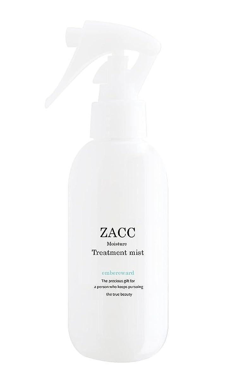 浴室圧倒する有害なZACC トリートメントミスト 150mL
