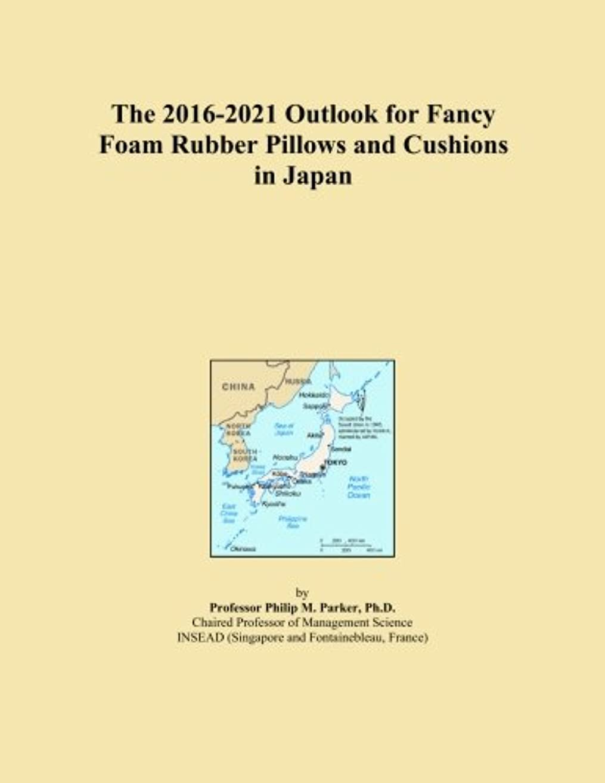 しおれた情緒的注ぎますThe 2016-2021 Outlook for Fancy Foam Rubber Pillows and Cushions in Japan