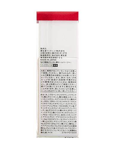 インテグレートスーパーキープベースシアーベージュSPF30・PA+++25mL