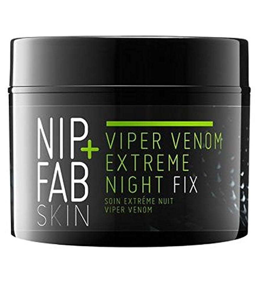 怠惰マラドロイト勝者+ファブ蛇毒夜フィックスクリーム50ミリリットルニップ (Nip & Fab) (x2) - Nip + Fab Viper Venom Night Fix Cream 50ml (Pack of 2) [並行輸入品]