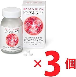 【3個】 資生堂 ピュアホワイト タブレット 240粒×3個 (4901872046928)