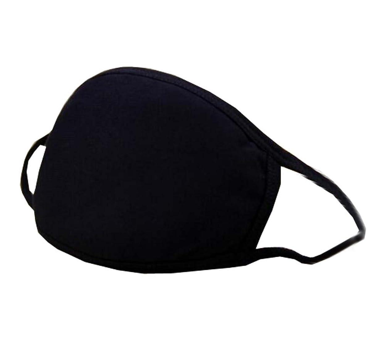 おんどり火山学ラベ口腔マスク、ユニセックスマスク男性用防塵コットンフェイスマスク(2個)、A1