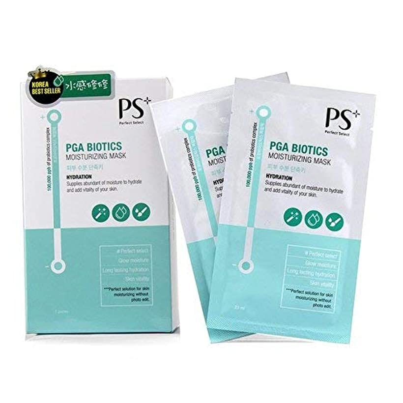 札入れ断言する幸運PS Perfect Select PGA Biotics Moisturizing Mask - Hydration 7pcs並行輸入品