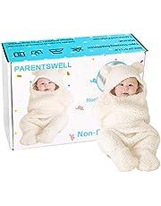 ベビーおくるみ ベビー寝袋 あったかい 無地 綿 足付き クマさん ふわふわ ホワイト