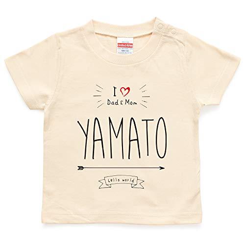 名入れキッズ ベビーTシャツ I love Dad&Mom 01 size80~130 高品質インクジェットプリント 名前入り ☆メー...