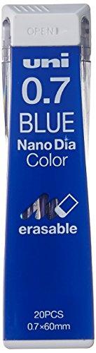 Uni シャープペン芯 ナノダイヤ カラー芯 0.7mm