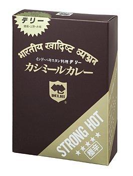 【セット販売】 デリー カシミール カレー 350g (2人分) × 2