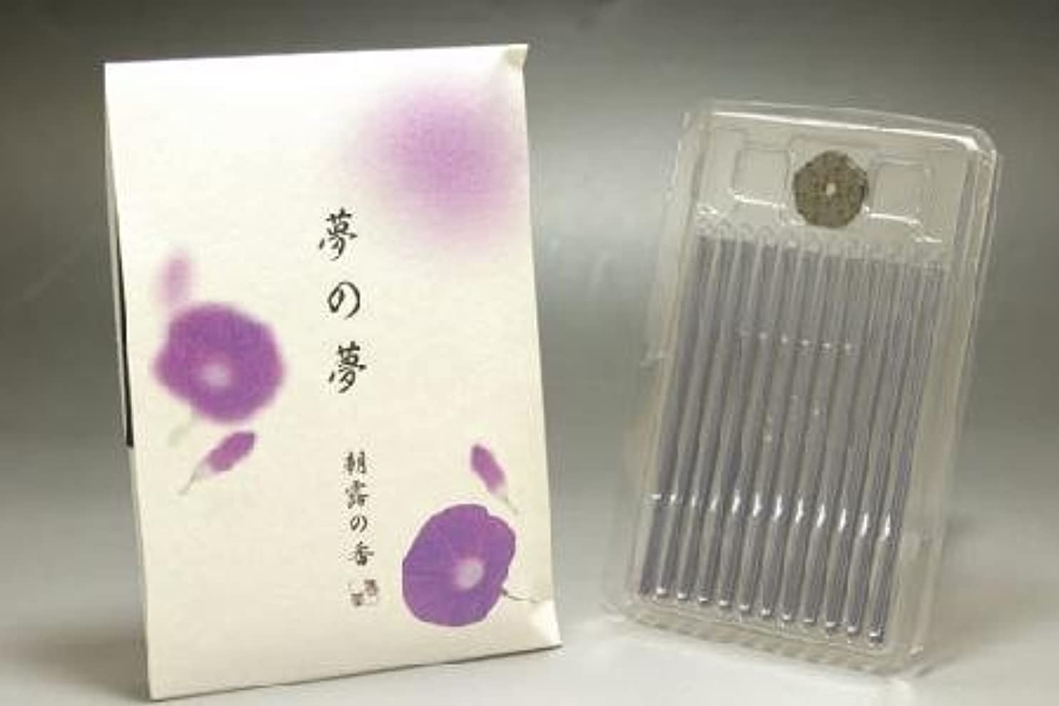 取り消す必須保護日本香堂のお香 夢の夢 朝露(あさつゆ)のお香 スティック型12本入
