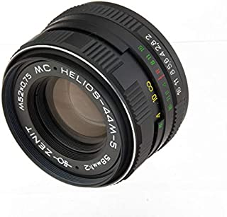 HELIOS 44M-5 58MM F2 Russian Lens for Sony Alpha Rare Set