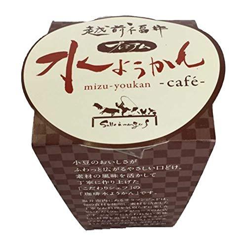 欧風食堂サラマンジェフ 越前プレミアム水ようかん(カフェ)8個入 -クール冷凍-