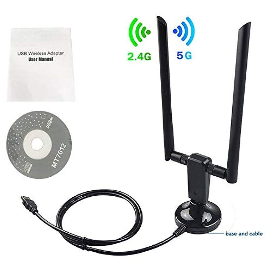 丁寧洗練布1200Mbps長距離デュアルバンド5GHzワイヤレスUSB 3.0 WiFiネットワークアダプタアンテナホームオフィスデスクトップラップトップPC用 - ブラック