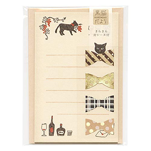 黒猫だより ミニレターセット【グルメな黒猫】 LT262-280