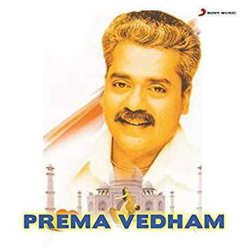 Prema Vedham