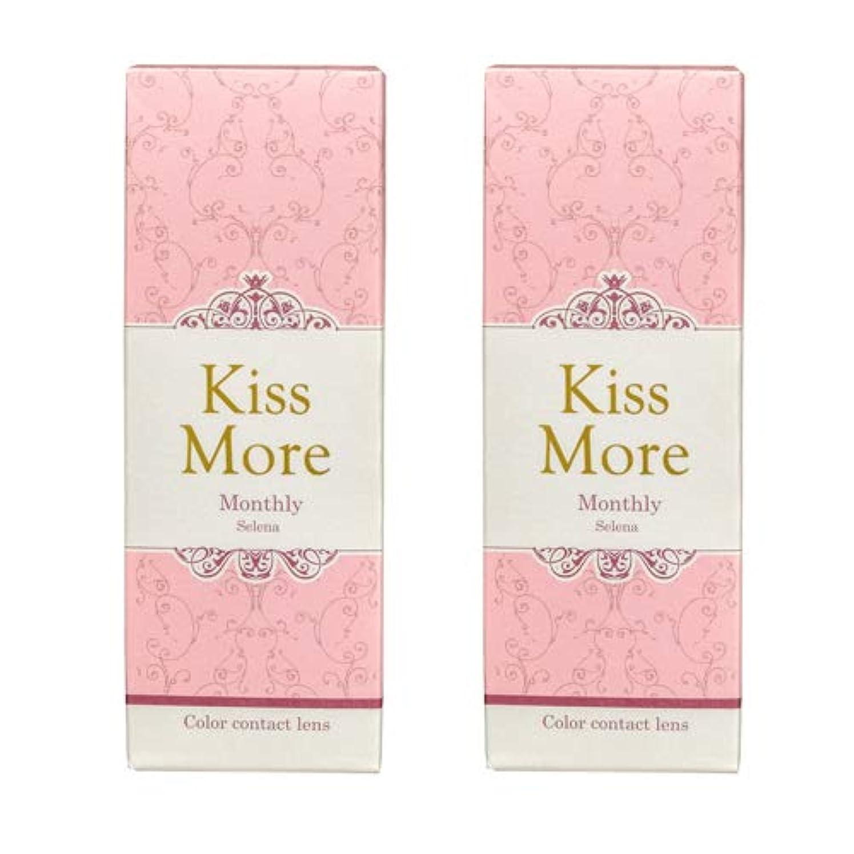 冷酷な政権コミットメントキスモア Kiss More セレナ 1month 度あり 07 アニータショコラ 1枚入 2箱セット (PWR) -7.00