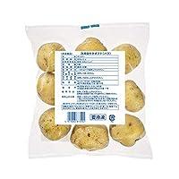 【冷凍】ケンコー 北海道産 S玉 皮付きポテト 1kg