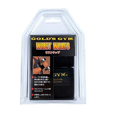 ゴールドジム(GOLD`SGYM)リストラップG3540ブラック【初心者~プロ対応】手首の補助鍛えたい部位の集中トレーニングベンチプレスショルダープレスチェストプレス【ゴールドジム正規品ゴールドジムトレーナー愛用】