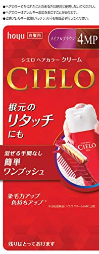 ホーユー シエロ ヘアカラーEX クリーム 4MP (メイプルブラウン) 1剤40g+2剤40g [医薬部外品]