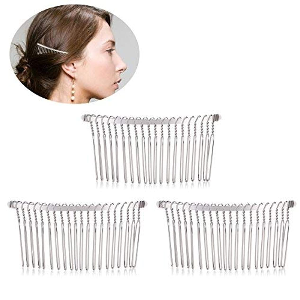 連続した同情的ベーカリーPixnor 3pcs 7.8cm 20 Teeth Fancy DIY Metal Wire Hair Clip Combs Bridal Wedding Veil Combs (Silver) [並行輸入品]