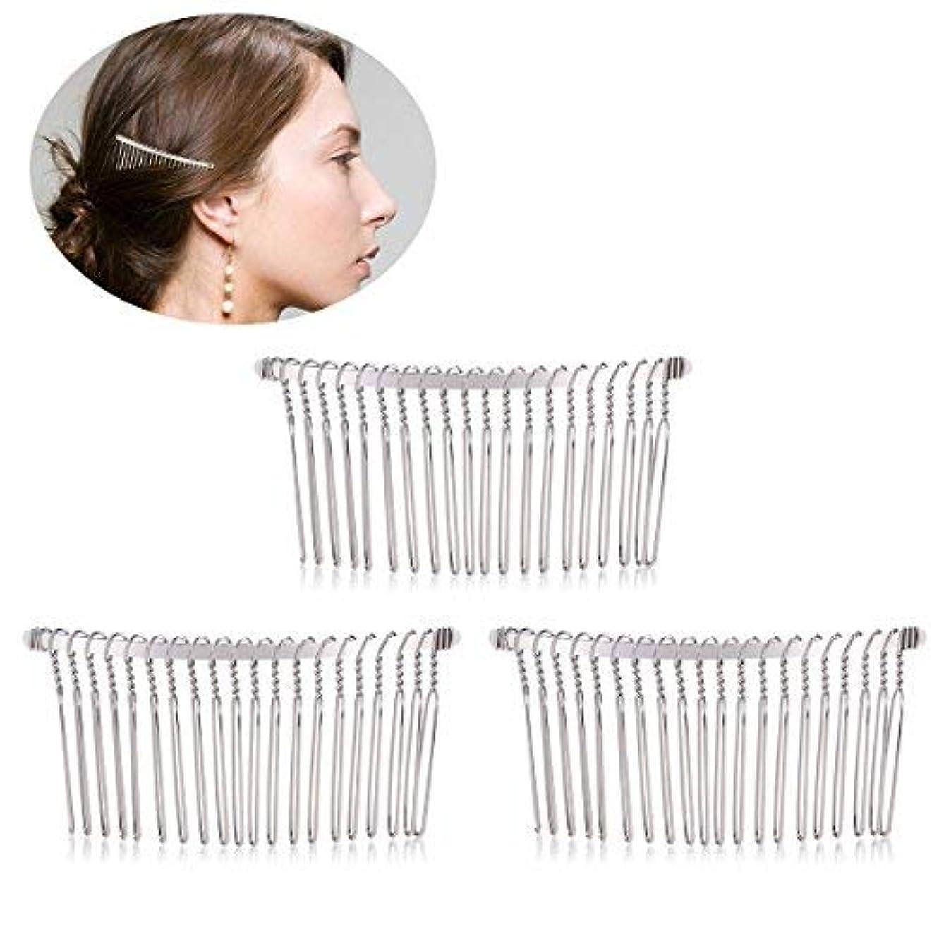 メタリックあいさつペルセウスPixnor 3pcs 7.8cm 20 Teeth Fancy DIY Metal Wire Hair Clip Combs Bridal Wedding Veil Combs (Silver) [並行輸入品]