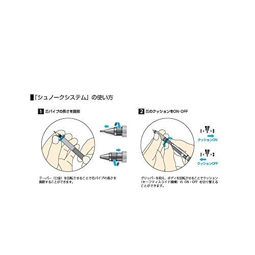 プラチナ万年筆シャープペンプロユース1710.7mmブラックMSDA-1500C#1
