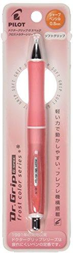 Pilot Dr. Grip G-Spec Frost Color Shaker Mechanical Pencil - 0.5 mm, Frost Red Body (HDGS-60R-RR)