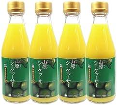 沖縄名産 山原(ヤンバル) シークワーサー 果汁100% 300ml × 4本セット