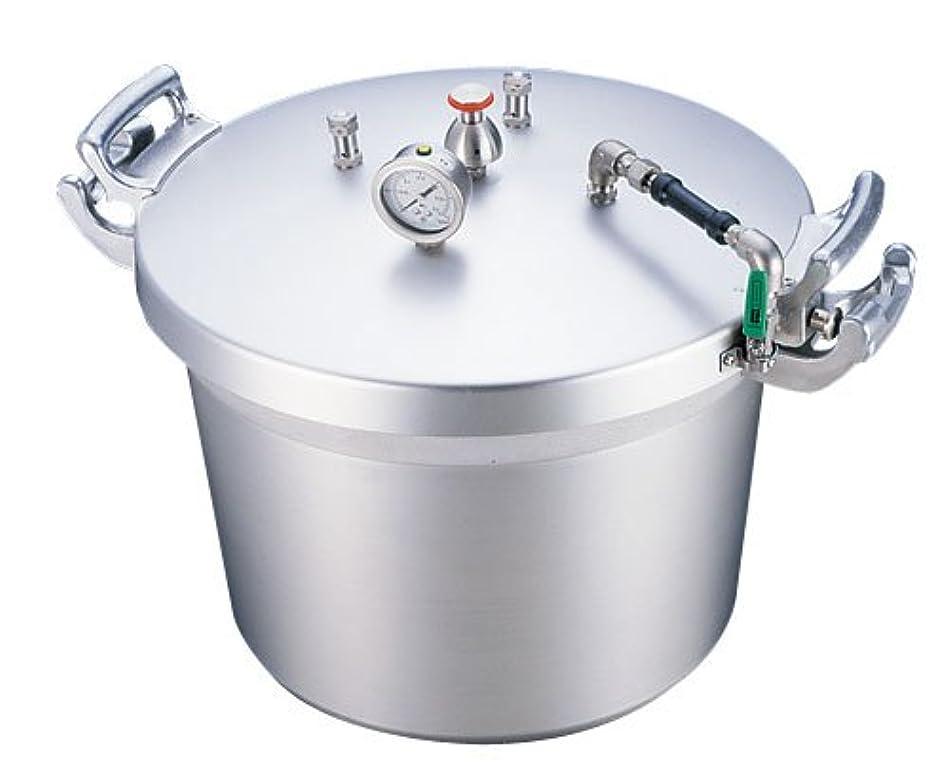 からミンチマークされた遠藤商事 業務用 業務用圧力鍋(第2安全装置付) 50リットル アルミニウム合金 日本製 AAT15050