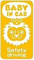 imoninn BABY in car ステッカー 【マグネットタイプ】 No.54 ライオンさん (黄色)