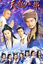 Demi-Gods and Semi-Devils (1997 TV series) 1- 26 End by Felix Wong - Benny Chan - Louis Fan - Carman Lee...