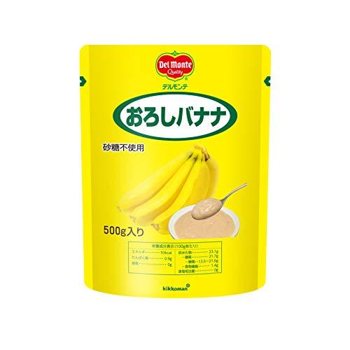 【砂糖不使用】キッコーおろしバナナ500gスタンディングパウチ×12個 【UD区分3 舌でつぶせる】