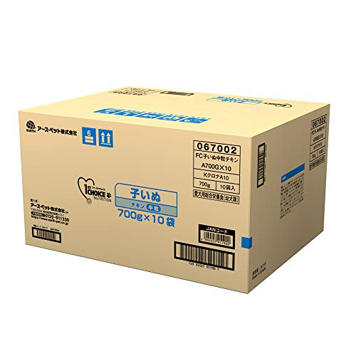 【Amazon.co.jp限定】 ファーストチョイス ドッグフード 子犬中粒チキン 700g×10袋