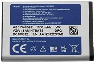 New Samsung AB553446GZ OEM Battery for SCH-U320 Haven