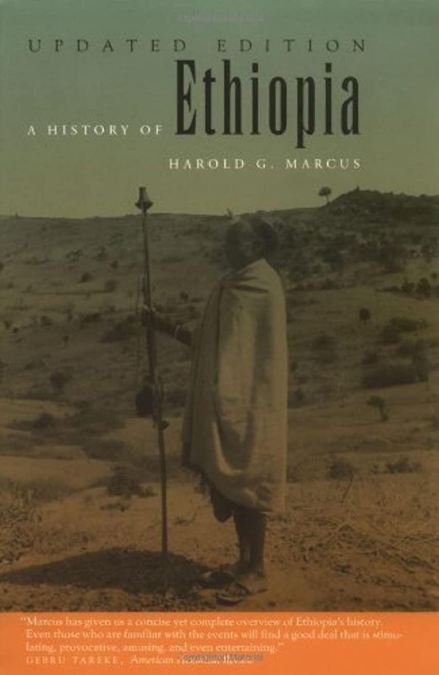 ポップ偏心専制A History of Ethiopia (English Edition)