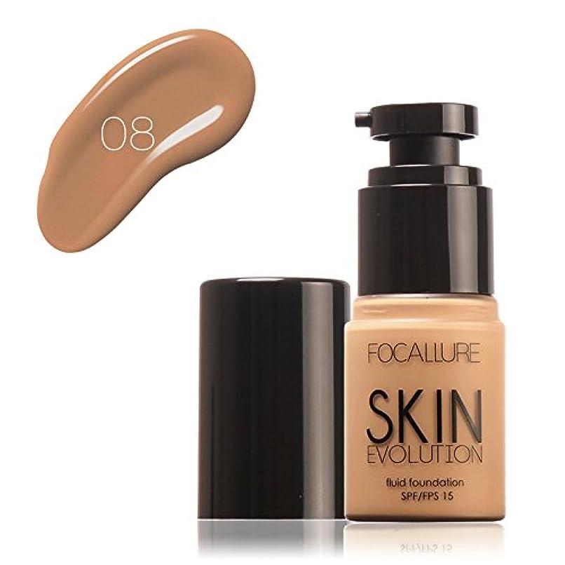ギャロップ古風な疾患Symboat BBクリーム リキッド ファンデーション 美白 ブライトナー コンシーラー ロングラスティング フェイスベース プライマー メイクアップ 化粧ベース 美容 化粧品 シミ くま ニキビ隠し 日焼け止め UV対策