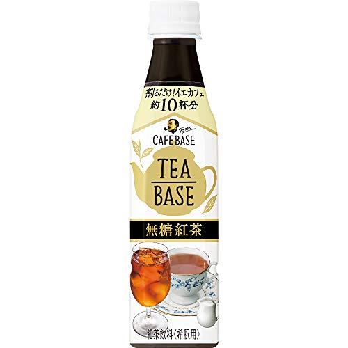 サントリー ボス ティーベース 無糖 紅茶 濃縮 340ml