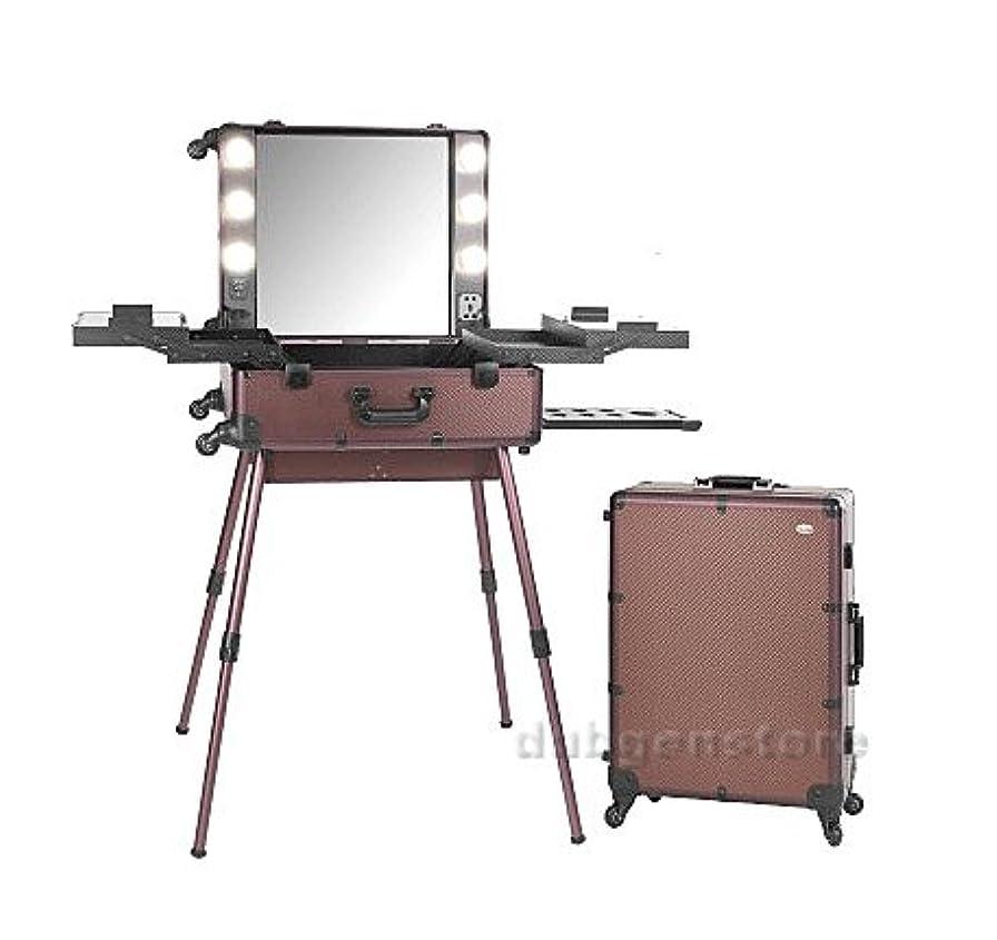 苦しめる夫婦クラウドハリウッドミラー スーツケース メイクステーション プロ用 (ブラウン)