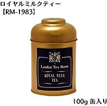 ロイヤルミルクティー RM-1983 (100g缶入り)