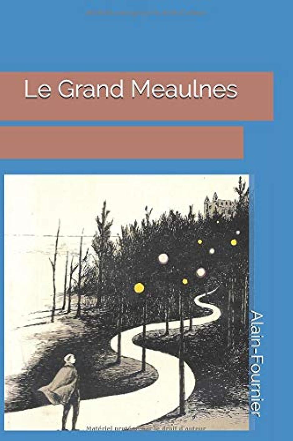 沼地削る発明するLe Grand Meaulnes