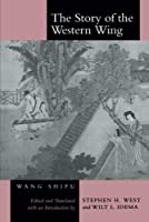 The Story of the Western Wing by Shi-fu Wang(1995-03-31)