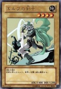 Yu-Gi-Oh card Elf swordsman YAP1-JP004UR_WK